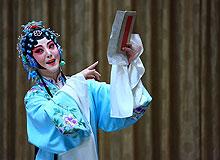 三百年来首次公演的昆曲《续琵琶》
