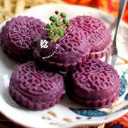全手工打造健康紫薯月饼
