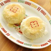酥松易化肉汁渗透的苏式鲜肉月饼