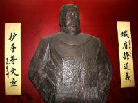 宣南文化的红色印记
