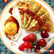 蕃茄虾仁五彩糊蹋子