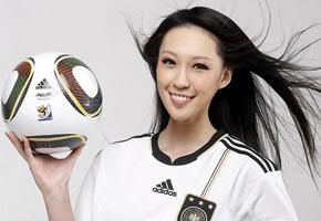 萌萌:为世界杯助威