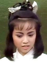 1986年电视剧邓萃雯版