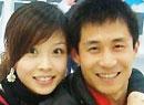 跳水冠军王峰和妻子