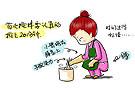 手工橄榄皂的制作流程