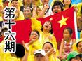 中国为奥林匹克贡献了什么