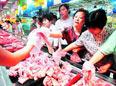 电视卖猪肉生意红火