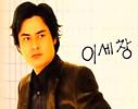 男二号――金宰光(李世昌饰)