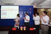 中国作家网的成功改版上线