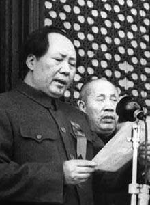 毛泽东的1949:开国大典前后秘闻全记录