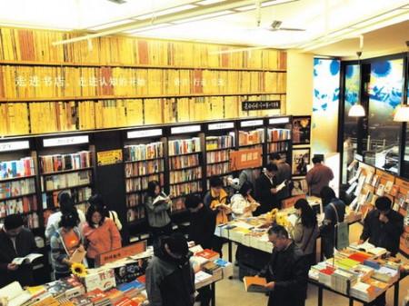 营书店候选人 光合作用书房