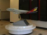 韩亚航空体验教室浓浓航空情怀