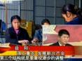 视频:益阳市委书记马勇谈发展新兴产业思路