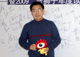 2009年度蓝狮子最佳本土商业作者:时寒冰