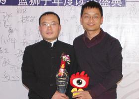 获奖嘉宾:鲁良洪 季晟康