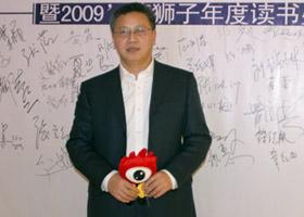 《IT经理世界》副主编:贺志刚
