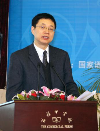 华中师范大学副校长杨宗凯在揭晓仪式上致辞
