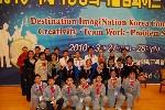 2010-DI韩国邀请赛中国代表队
