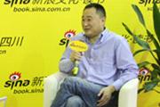 中南出版传媒龚曙光 视频