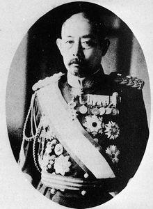毙命中国的部分日军大将
