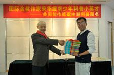北京少年儿童出版社总编辑赵彤向学校赠书