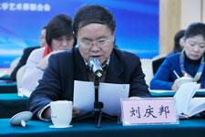 刘庆邦谈中原文学突破的根基与方向