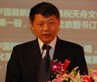 天舟文化创始人肖志鸿致辞