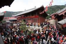 中国*寿阳福寿文化旅游节