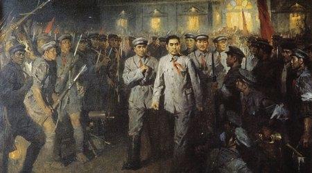 中国革命的新阶段
