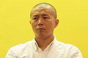毕飞宇:中国文学庞大而缺少原料