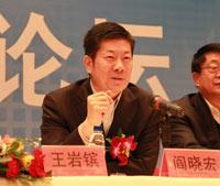 新闻出版总署副署长阎晓宏致辞
