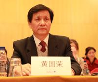 北京图书订货会组委会秘书长黄国荣