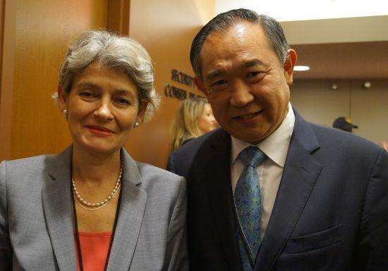 李若弘主席与联合国教科文组织总干事Irina Bokova女士