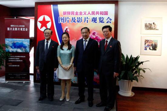 北京国际和平文化基金会与朝展览局举办观览会