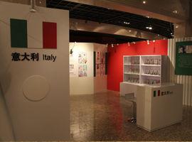 2014北京国际图书节参展国:意大利