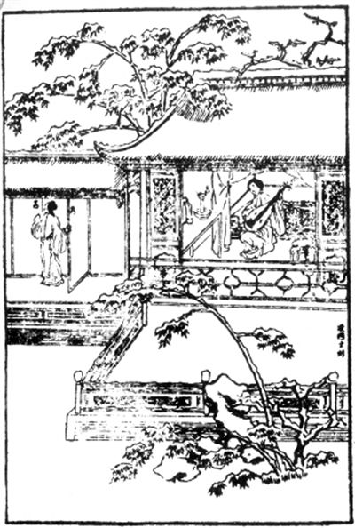 明崇祯本《金瓶梅词话》插图