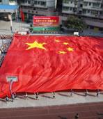 用我们的照片为中国加油