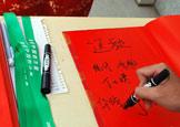 华侨同学参与纪念活动