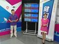 第14期:《健翔读报》健翔热议夏奥200金