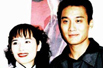 梁家辉:我娶了个人人喝彩的好老婆(图)