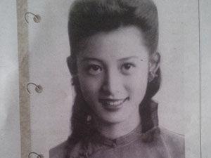 网友已故祖母年轻靓照