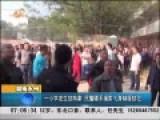 实拍男子闯小学劫持女生 警察索降营救