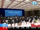 习近平步入APEC领导人非正式会议记者会