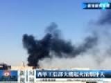 西单工信部大楼起火 无人员伤亡