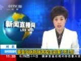 秦皇岛281医院宿舍发生命案 致7死1伤