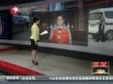 辽宁营口央行员工携两猎枪打死2名领导
