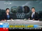 云南云县女学生被性侵案四名官员被停职