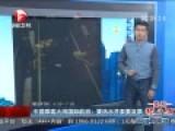 中国乘客大闹国际航班 向空姐买水索发票