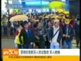 现场-香港旺角数百人平安夜流动示威
