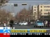 新疆6名暴徒在闹市欲引爆爆炸装置被击毙
